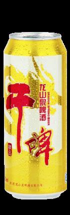 干啤易拉罐500ml