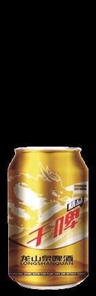 长春干啤330ml