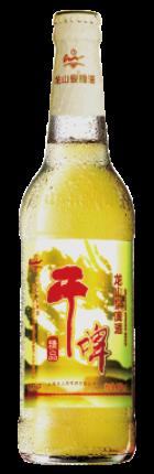 Dry beer