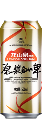 Raw white beer can 500ml