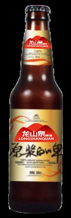 Virgin pulp white beer